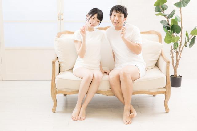 バツイチ婚活 太田市