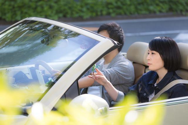 バツイチ婚活 名古屋市